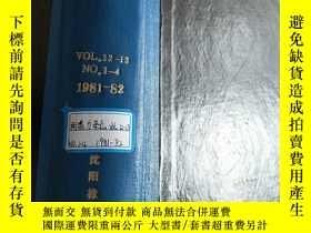 二手書博民逛書店THE罕見JOURNAL OF ADHESION VOL.12-13 NO.1-4 1981-82 附著力雜誌 英