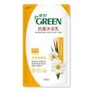 綠的抗菌沐浴乳補充包-洋甘菊700ml【愛買】