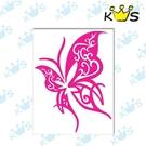 【浮雕貼紙】花紋蝴蝶 # 壁貼 防水貼紙 汽機車貼紙 8cm x 10.5cm