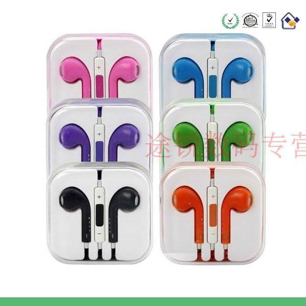 【世明國際】蘋果5代耳機線 iphone5耳機線 Appleiphone4S耳機線 線控耳機
