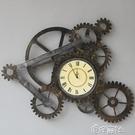 復古工業風齒輪裝飾品壁飾掛件創意酒吧店鋪墻上墻面鐵藝掛鐘鐘錶 【618特惠】