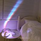 少女心ins小夜燈網紅拍照燈拍照神器彩虹燈投影燈 好樂匯