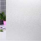 自粘隔熱玻璃貼膜浴室推拉門裝飾磨砂防水