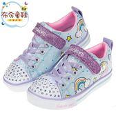 《布布童鞋》SKECHERS_TWI_LITES_彩虹獨角獸紫色繽紛兒童電燈帆布鞋(17~23公分) [ N8N88LF ]