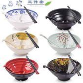 密胺碗筷套裝塑料創意泡面碗仿瓷餐具大號