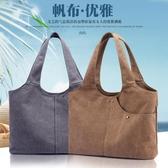 托特包-帆布包女包2020新款百搭簡約休閒文藝托特女士單肩包大容量大包包