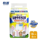 【快護】日本進口 長時間防漏成人復健四角尿褲M-L(18片x6包)-箱購