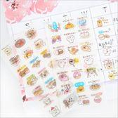 和紙貼紙 小食 創意 日系 學生 手賬本 裝飾 貼畫 6張入