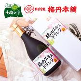 【梅丹本舖】青梅濃縮飲料(500ml)*1