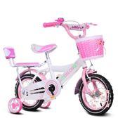 兒童自行車公主款童車121416寸女孩腳踏車小孩單車