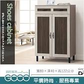 《固的家具GOOD》505-3-AD 合家歡3×4鞋櫃
