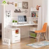 簡約電腦臺式桌家用臥室學生學習寫字桌轉角書柜書桌一體書架組合WY