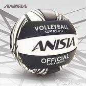 新款ANISIA 學生比賽用球 充氣軟式排球 摩可美家