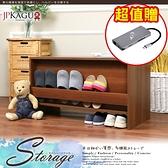 JP Kagu 日式DIY時尚收納鞋架/多功能鞋櫃/穿鞋椅(MK0022)送USB Type C 8合1 HUB(MD0211)