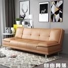 簡約現代多功能可折疊實木沙發床兩用單人雙人客廳辦公室沙發整張CY 自由角落