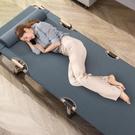 折疊躺椅現貨午休折疊床辦公室單人午睡簡易...