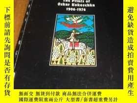 二手書博民逛書店2手英文罕見Orbis pictus, the prints o