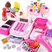 兒童超市收銀機 收銀臺寶寶仿真3-6歲過家家套裝小玩具女孩女童5 3c公社