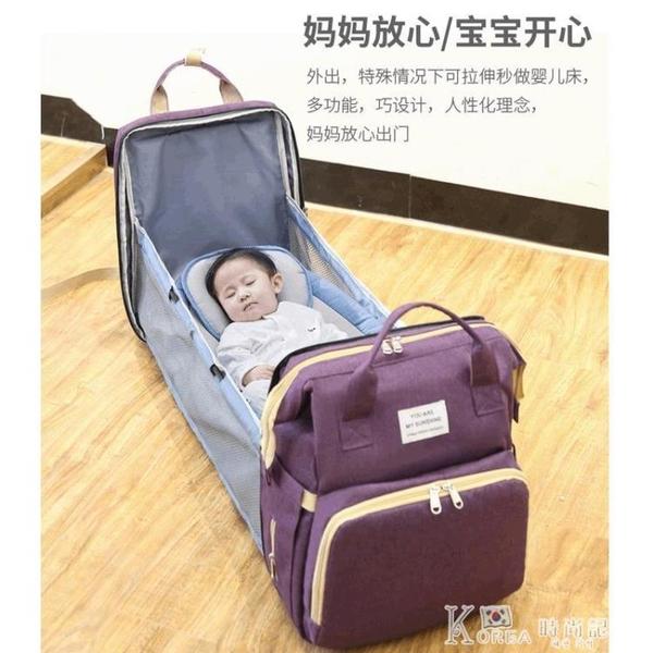 2021新款便攜式折疊嬰兒床媽咪包外出輕便多功能休閒雙肩母嬰包 夏季新品