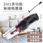 CHIMEI 奇美 2in1多功能無線吸塵器【HTK073】手持吸塵器兩用過濾免集塵袋直立#捕夢網