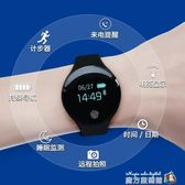 【智慧手錶】多功能男女睡眠監測來電提醒運動遠程拍照鬧鐘手環 魔方WD