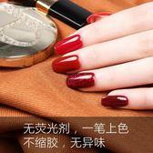 新品新裸色甲油膠光療膠指甲油膠美甲店專用 持久套裝全套滿699元88折鉅惠