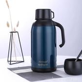 保溫壺家用熱水瓶不銹鋼保溫瓶暖水壺開水瓶大容量暖壺 暖瓶  YDL