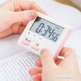 學生效率時間管理器 學習工作效率計時器提醒器定時器倒記做習題   傑克型男館