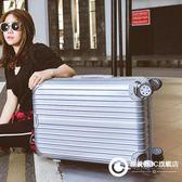 行李箱拉桿箱旅行箱包20韓版24登機密碼皮箱子22寸萬向輪學生男女