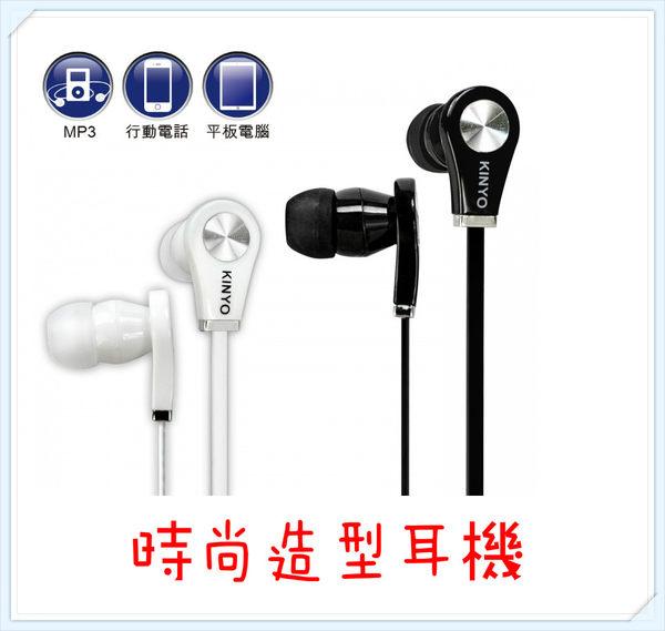 耐嘉 KINYO EMP-50 時尚造型耳機 電腦/平板/筆電/手機/MP3/密閉式耳塞/音樂/影片/喇叭/音響/智慧型手機