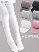 女童連褲襪春秋薄絨加厚兒童白色舞蹈襪褲女孩寶寶打底褲連體褲襪