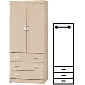 衣櫃 衣櫥 AT-654-1 白橡3X7尺衣櫃【大眾家居舘】
