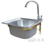 不銹鋼單水槽洗菜盆廚房家用洗碗菜洗手水池盆大小簡易水槽帶支架WD小時光生活館