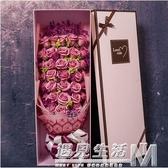 母親節禮物送女友老婆女生閨蜜驚喜創意浪漫玫瑰香皂花束禮盒 卡布奇诺