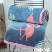毛毯 珊瑚絨毛毯冬季加厚法蘭絨單人雙人被子學生宿舍午睡毯子夏季薄款 新品