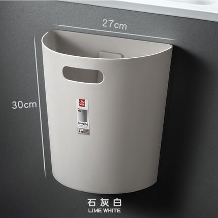 廚房垃圾桶黏貼式免打孔櫥櫃門垃圾桶家用 衛生間垃圾筒掛壁懸掛 「韓美e站」