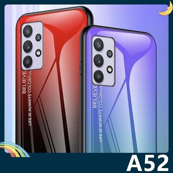 三星 Galaxy A52 漸變玻璃保護套 軟殼 極光類鏡面 創新時尚 軟邊全包款 手機套 手機殼