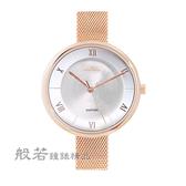 Max Max 獨特風格極簡面盤腕錶-玫瑰金X白
