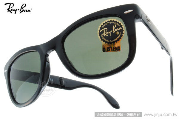 RayBan 太陽眼鏡 RB4105 601 -50mm (黑色) 熱銷排行 折疊熱門款 墨鏡 # 金橘眼鏡