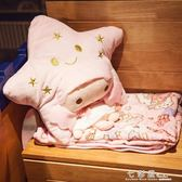 雙子座午睡枕頭汽車抱枕被子兩用靠墊被大號空調被靠枕珊瑚絨毯 檸檬衣舍