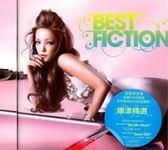 安室奈美惠 鑽漾精選 BEST FICTION CD附DVD | OS小舖