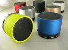 【149元】藍芽音箱喇叭 插卡無線音箱 免持 重低音 舞會 HTC 紅米 三星 APPLE IPHONE5S