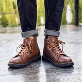英倫鞋秋季新款馬丁靴男英倫韓版潮流百搭中筒鞋子男防水青少年學生皮鞋 【7月爆款】