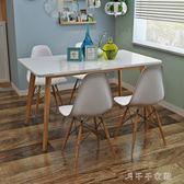 北歐餐桌椅組合小戶型烤漆餐桌現代簡約4人6人家用飯桌實木餐桌 中秋節搶購igo