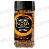 日本雀巢金牌特濃咖啡135g