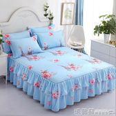 床包 三件套1.2單件夏季韓版床裙式床罩床套防滑/米床包田園風igo  瑪麗蘇