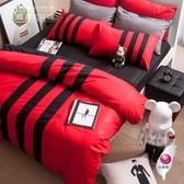 6X7尺 特大雙人床包被套四件組【 REMIX2 紅X黑 】 素色無印 100% 精梳純棉 OLIVIA