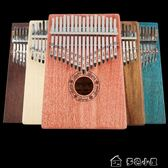 拇指琴卡林巴琴17音手指鋼琴初學者入門便攜式樂器kalimba手指琴多色小屋