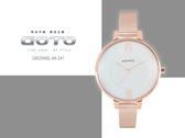 【時間道】GOTO 新緣起不滅系列 簡約仕女腕錶限量禮盒組/白面玫瑰金帶(GM2040L-44-241)