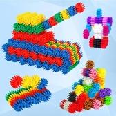 兒童積木 齒輪積木玩具拼裝塑料拼插早教寶寶2男女孩3-6周歲兒童益智力開發